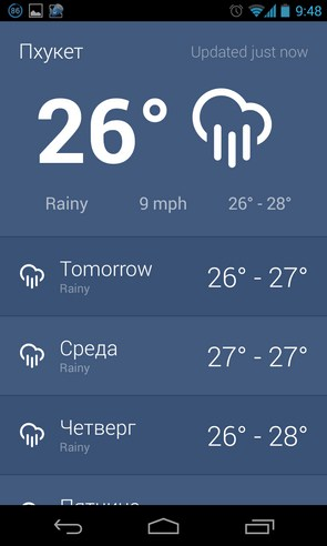Hue - Beautiful Weather - приложение на Galaxy S4
