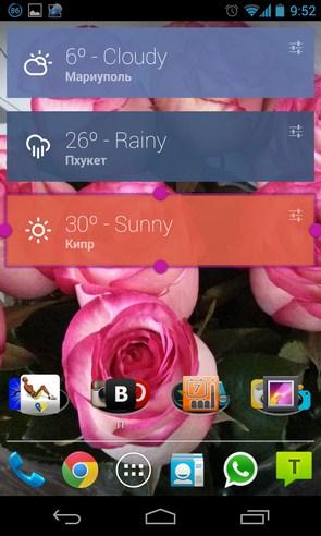 Hue - Beautiful Weather - виджет погоды на смартфоны Android