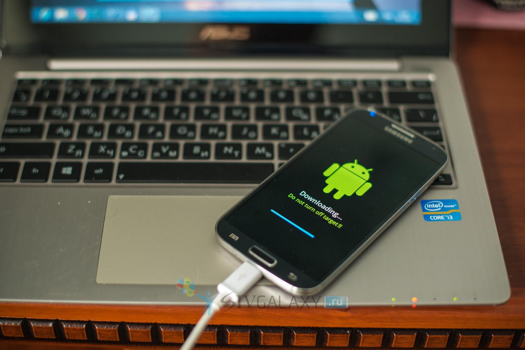 Как прошить Samsung Galaxy S4 на Android 4.3
