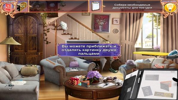Игра на Миллион – в погоне за богатством для Samsung Galaxy S4