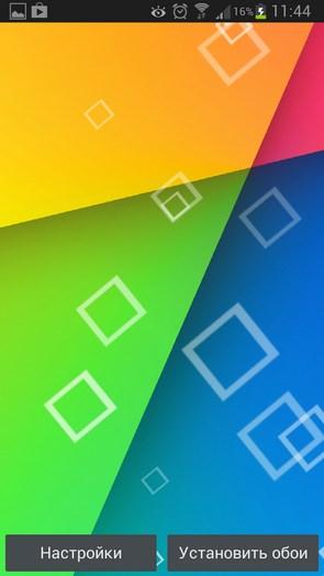 Jelly Bean 4.3 Parallax – абстрактный параллакс для Samsung Galaxy S4