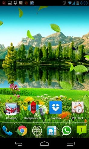 Landscape Live Wallpaper - интерактивные обои на Galaxy S4