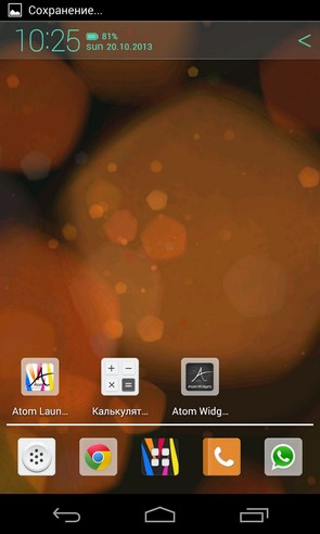 Light Drops Pro Live Wallpaper - интерактивные обои на Android