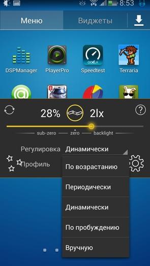 Приложение Lux Auto Brightness для Samsung Galaxy S4 S3 и Note 3
