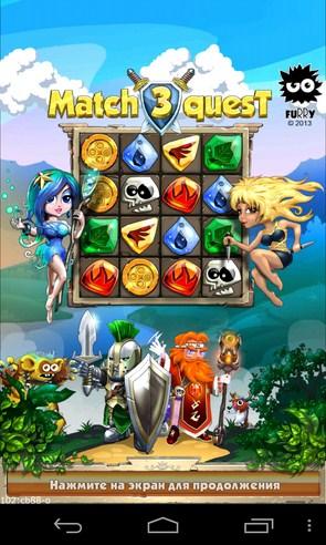 Match 3 Quest - игра на Galaxy SIV