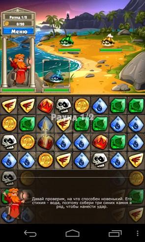 Match 3 Quest - головоломка на смартфоны Андроид