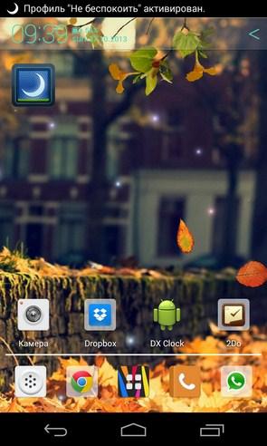 Nights Keeper - программа на Android