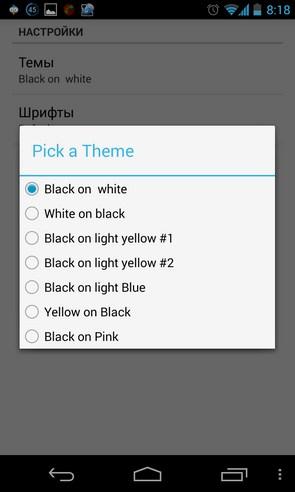 Notebooks Pro - электронный дневник на смартфоны Android