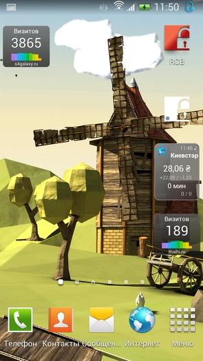 Paper Windmills 3D Free