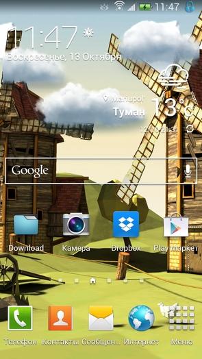 Живые обои Paper Windmills 3D Free - ветряные мельницы