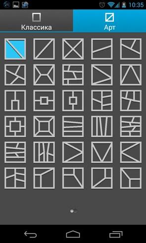 Photo Studio - программа на смартфоны Android