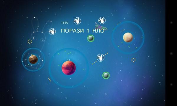 Rabbids Big Bang - игра на смартфоны Android