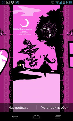 ShadowAlice [Cheshire Cat] - живые обои на Galaxy S4