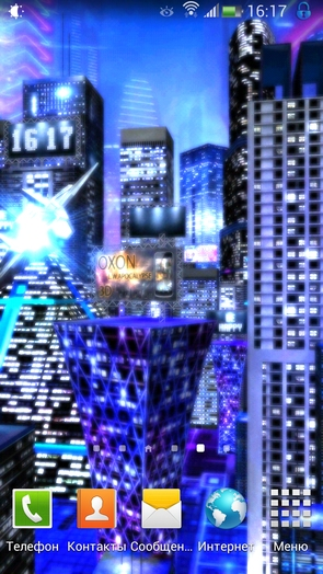 Space City Free 3D - анимированные обои