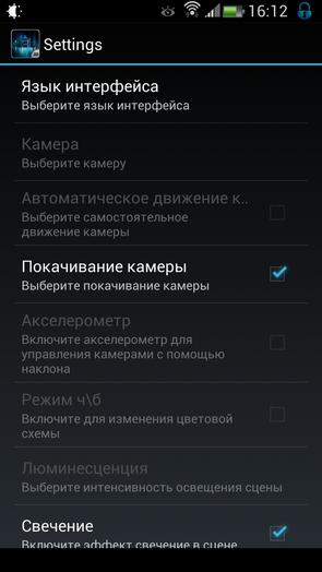 Живые обои Space City Free 3D для Galaxy Note 3 и S4