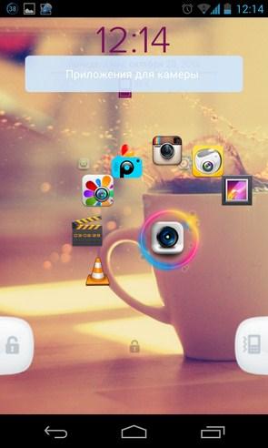 Start - блокировщик экрана на Android