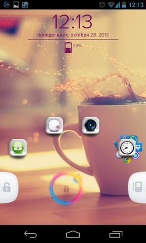 Start - приложение на смартфоны Android