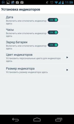 Start - программа на смартфоны Galaxy SIV