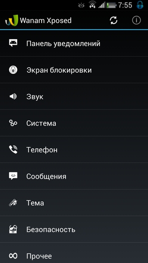 Sunrise Rom v7.2 Aroma UBUBMH1 для Galaxy S4 I9500