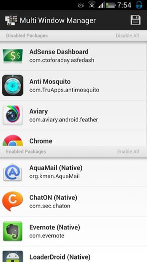Sunrise Rom v7.2 Aroma UBUBMH1 для Galaxy S4 I9500 - менеджер multiwindow
