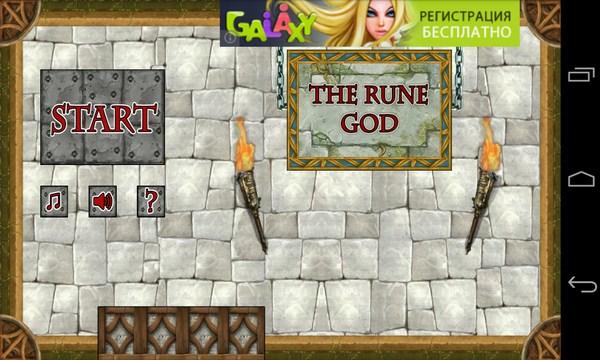 The Rune God - головоломка на Samsung Galaxy S4