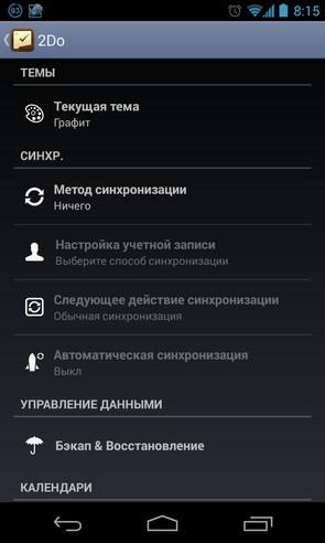 2Do: Todo List | Task List - программа на смартфоны Galaxy S4