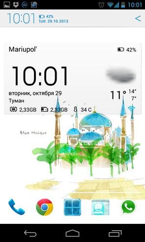 Transparent clock & weather - виджет часов и погоды на Galaxy SIV