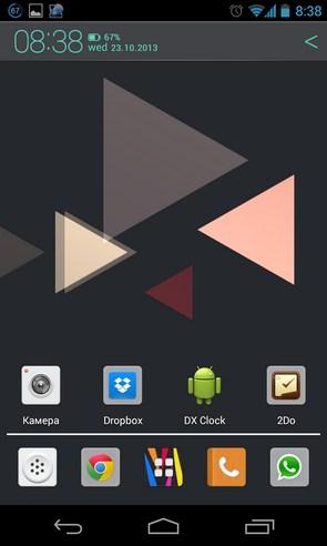 Trianglism Live Wallpaper - интерактивные обои на Android