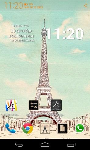 Удобное время - приложение на смартфоны Android