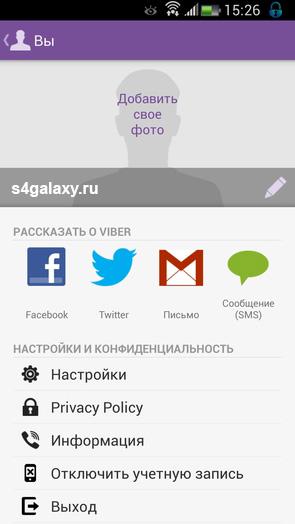 Viber для смартфонов и планшетов Samsung Galaxy