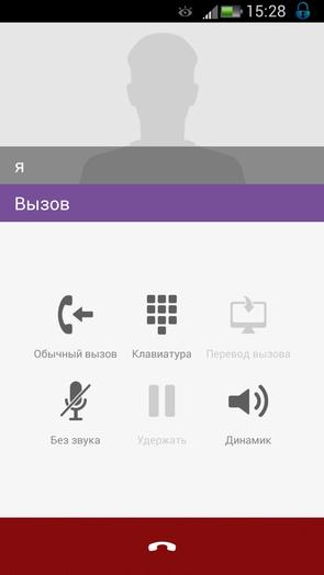 Viber - бесплатные звонки и сообщения на Galaxy S4 и Note 3