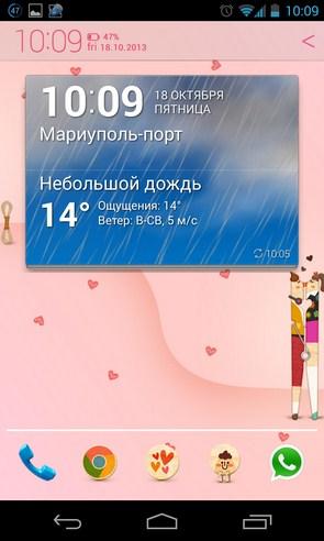 Weather BZ - виджет погоды на смартфоны Android