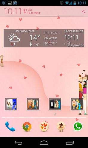 Weather BZ - виджет погоды на Андроид