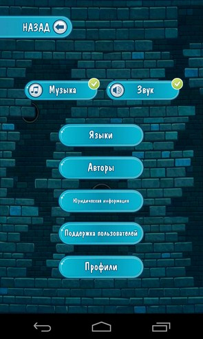 Where's My Water 2? - головоломка от Disney на Samsung Galaxy S4