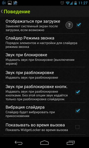 Widgetlocker Lockscreen - приложение на смартфоны Android