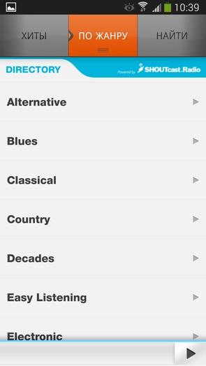 XiiaLive - сортировка по жанрам