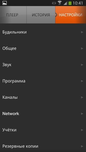 XiiaLive для смартфонов Samsung Galaxy