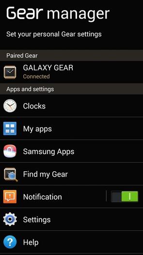 Отображение полных уведомлений в Galaxy Gear