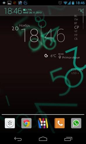 Alive numbers 2 - живые обои на Samsung Galaxy S4