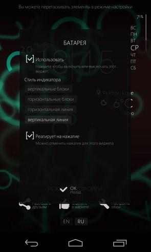 Alive numbers 2 - анимированные обои на Galaxy S4