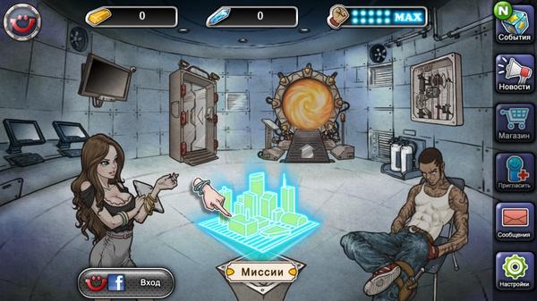 Банда. Короли улиц - RPG от Alawar