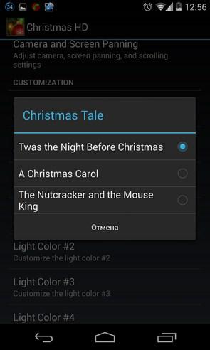 Christmas HD - интерактивные обои на Galaxy S4