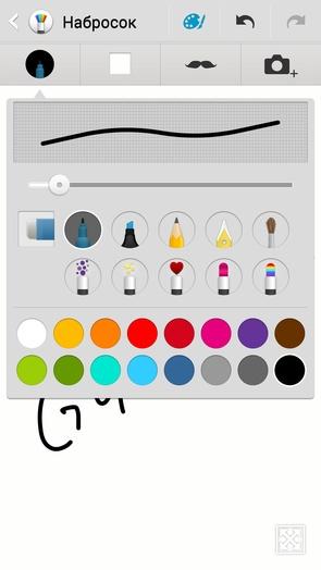 """""""Набросок"""" - программа для рисования от Xperia Z1"""