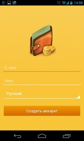 Дребеденьги - приложение на Samsung Galaxy S4