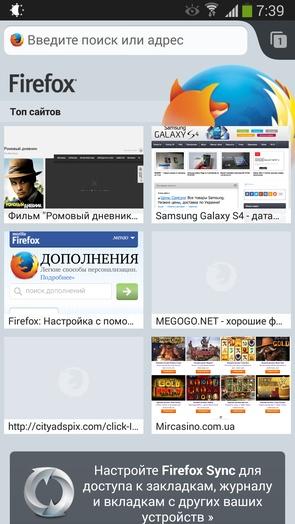 Firefox 25 для Samsung Galaxy Note 3 S4 Note 2