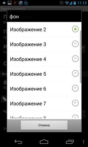 Flames and Skull - живые обои на смартфоны Android