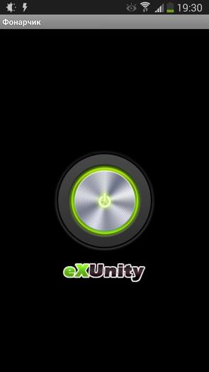 """""""Фонарчик"""" - простой фонарик для Galaxy S4 и Note 3"""