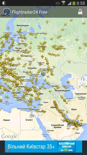 Flightradar24 для Android
