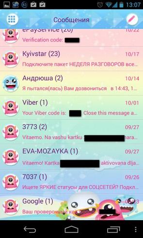 GO SMS Pro - приложение на смартфоны Samsung Galaxy S4