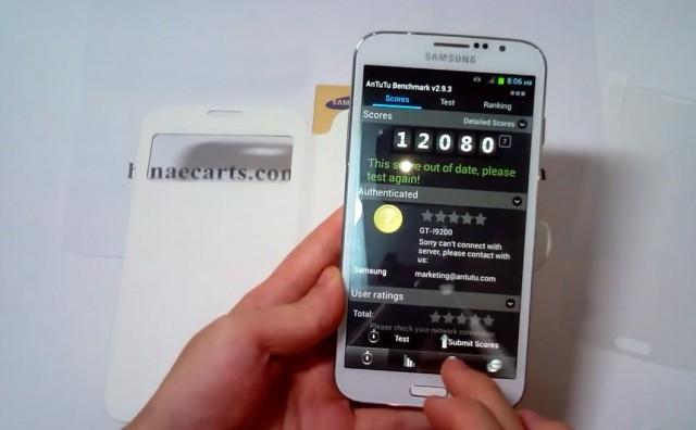 Китайский Samsung Galaxy Mega 6.3 - копия